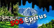 SOS Epirus